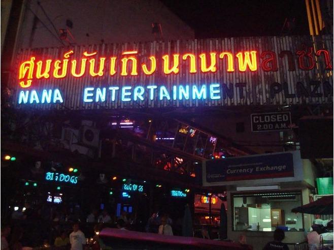 thai massage i horsens thai massage i esbjerg